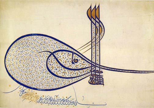 Iranian rabbit.