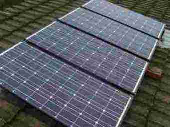 Four 90W solar power panels.